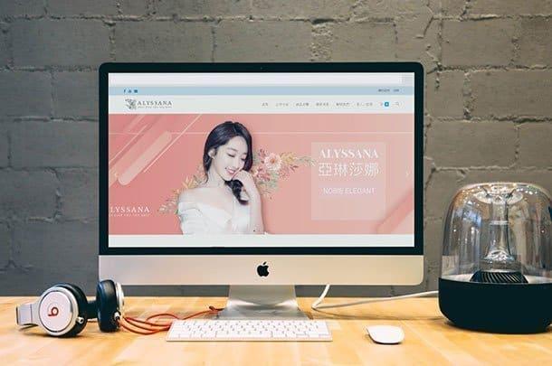 亞琳莎娜購物網站
